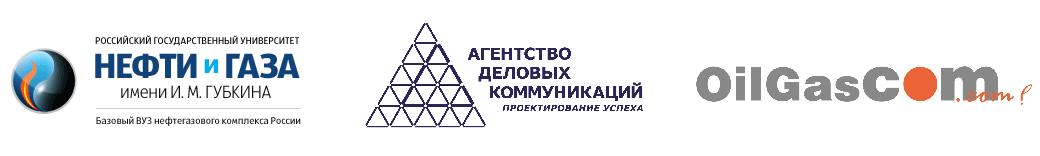 gubkin-adk-oilgascom